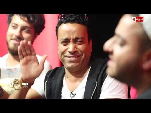 The Comedy -  عاشر حلقات برنامج نجم الكوميديا مع هنيدى وسيرين وحسن حسنى ... Audition 10 Full Eps