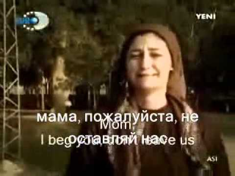 АСИ русские субтитры 1.3.