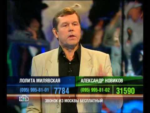 """Александр Новиков и Л. Милявская, """"К барьеру"""", часть 3"""