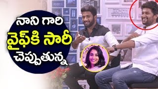 Awe Movie Director Prasanth Varma Want's To Say Sorry To Nani's Wife Anjana | filmylooks