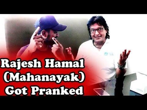 Nepali Prank - Rajesh Hamal (Mahanayak) Got Pranked (Epic Reaction)