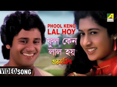 Bhalobasi E Kathati Mukhe Bala Jay in Bengali Classic Movie...