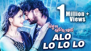 download songs Romantic Film Song- ALO LO LO LO || NIJHUM RAATIRA SAATHI || Jyoti&Tamanna || SARTHAK MUSIC video