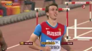 Sergey Shubenkov wins Men's 110m hurdles final | IAAF World Athletics Championships BEIJING 2015