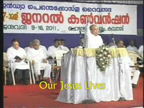 Kumbanad Convention 2011 Pr K Joy  Isaiah43 7   Part  3