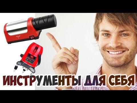Самые покупаемые строительные инструменты