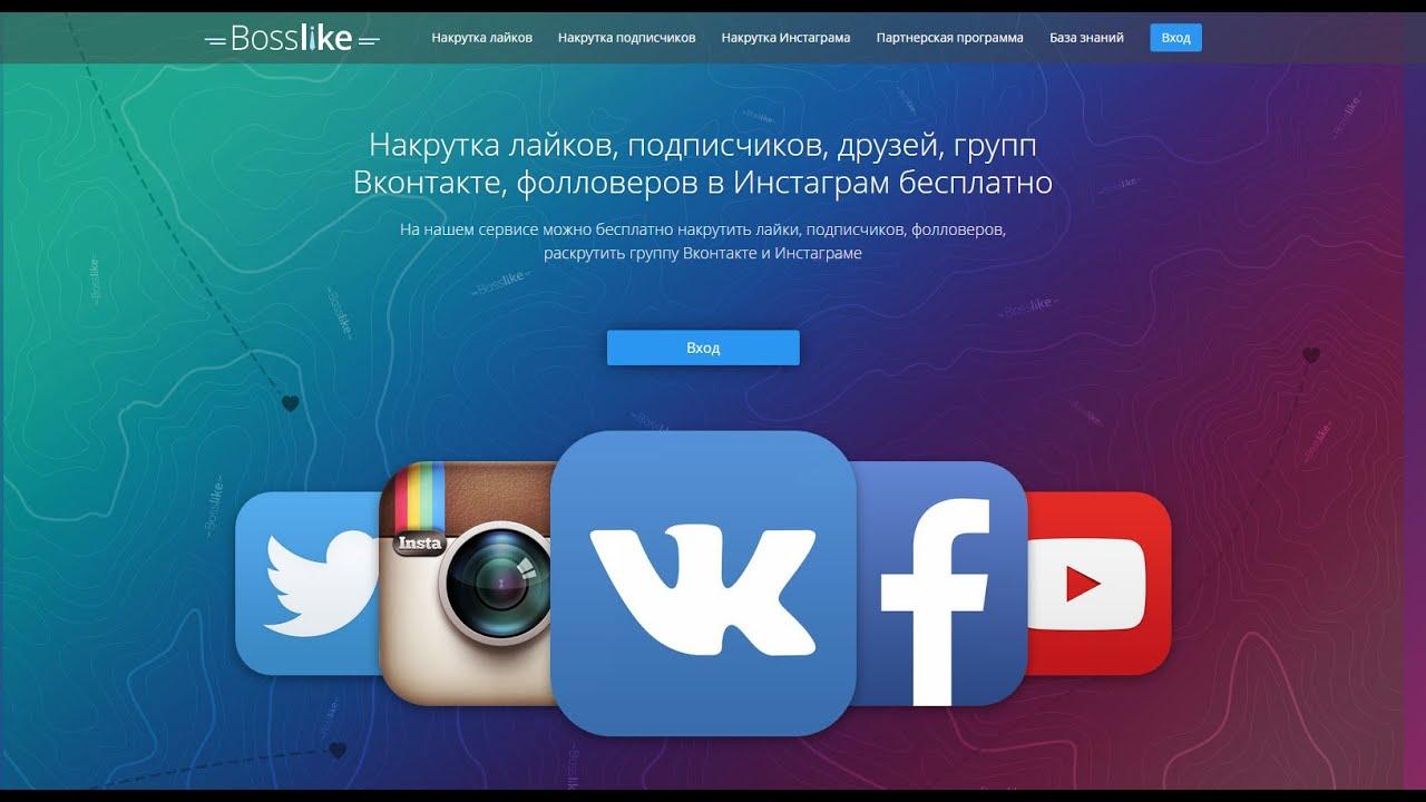 Как сделать репост в Контакте. Что такое репост 79