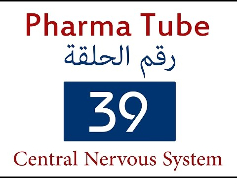 Pharma Tube - 39 - CNS - 3 - Depression and Antidepressant Drugs [HD]