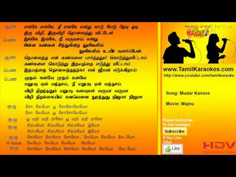 Mudhal Kanave - Majunu - Tamil Karaoke Songs video