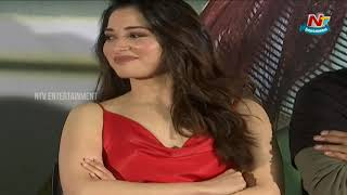 Next Enti Movie Team Funny Interaction With Media | Next Enti Trailer Launch | Tamanna | NTV Ent