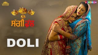 Doli Swarlata ( Full Song ) | Saggi Phull Movie | Releasing on 19 January 2018 |