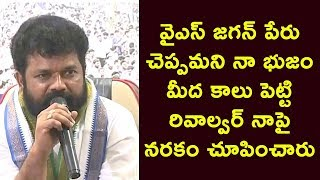 Chandrababu is unable to digest on YS Jagan allotting seats to Dalits: YSRCP MP Candidate N Suresh