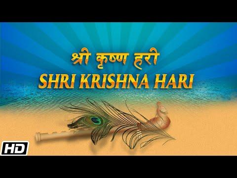 Shri Krishna Hari - Shri Krishna Hari (Devaki Pandit)