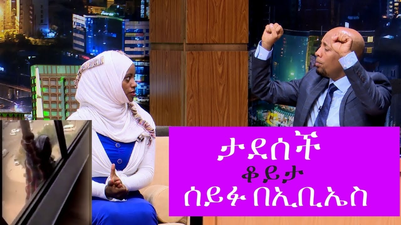 Ethiopia-Evil doing of Madam on young Ethiopian in Kweat