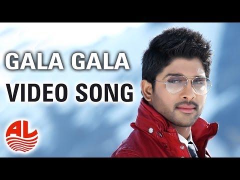 Race Gurram Songs | Gala Gala Video Song | Allu Arjun, Shruti hassan, S.S Thaman