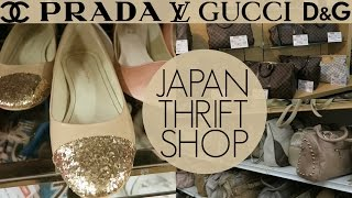 Japanese Thrift Shop | Second-Hand Store