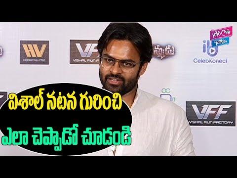 Sai Dharam Tej Response On Abhimanyudu Movie | Vishal | Samantha | Tollywood | YOYO Cine Talkies