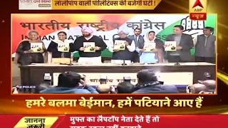Ghanti Bajao: Lollipop politics should be stopped in Punjab, UP and Goa!