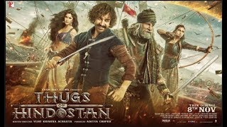 Thugs Of Hindostan - FULL MOVIE fact | Amitabh Bachchan | Aamir Khan | Katrina Kaif | Fatima