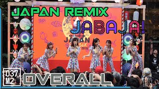 190714 BNK48 - Jabaja @ Japan Remix [Overall Stage 4K 60p]