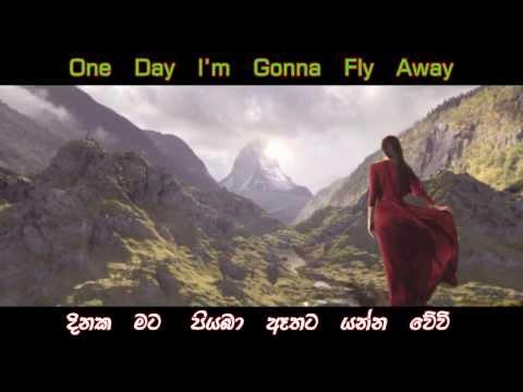 Download Lagu  ARASH   feat   Helena   ►   ONE  DAY       with Sinhala Translation s.. Mp3 Free