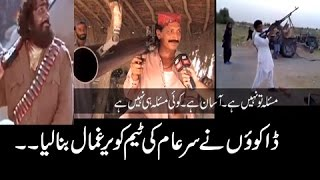 Sar-E-Aam | Sindh Ke Dehshat Gard Khule Aam? | Iqrar Ul Hassan