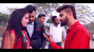 Din Badal Gaya !! New Haryanvi Song 2016 !! Bro K !! SMG Records