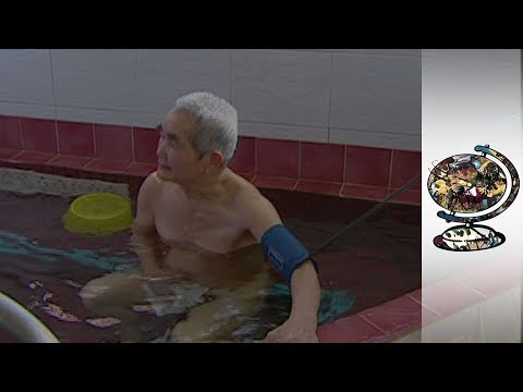 Killer Baths - Japan