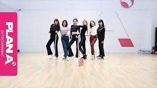 Apink 에이핑크 응응 안무영상 Choreography Audio