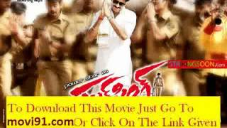 Gabbar Singh Download Housefull Movie