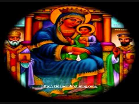 New And Beautiful Ethiopian Orthodox Tewahedo Mezmure By ermias video