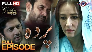 Parda | Teletheatre | TV One Drama | 22 April 2018
