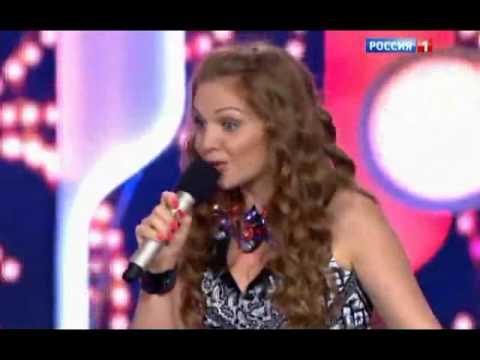 Юрмала-2012.Марина Девятова-«Нанэ цоха»