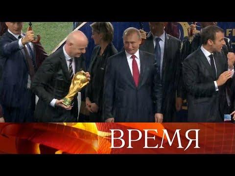 Миллионы болельщиков, звезды футбола, мировые СМИ дали самую высокую оценку ЧМ по футболу FIFA 2018.