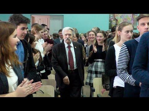 За підтримки Сидора Кізіна житомирські ліцеїсти зустрілися з Левком Лук'яненком