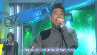 Ringo No Hana Shin Domoto Kyoudai 483