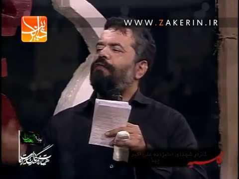 Haj Mahmoud Karimi - Shab 1 Fatemieh 21 3 91 2012 [02]