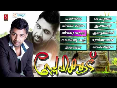 New Mappila Songs 2011 MP3 Download - aiohoworg