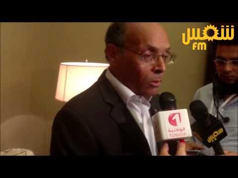 image vidéo Moncef Marzouki:Interpole doit arrêter Sakher El Materi et l'extrader en la Tunisie