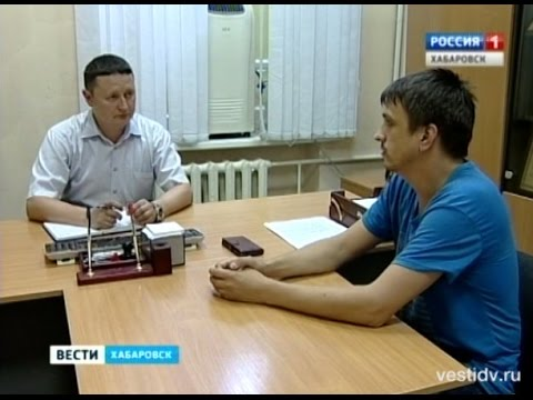Вести-хабаровск