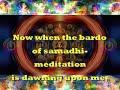BUDDHA PADMASAMBHAVA❤☀MAIN VERSES OF SIX BARDOS
