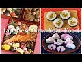 Top 12 Japanese New Year's Food (Traditional and Quick Easy Recipes) | OCHIKERON