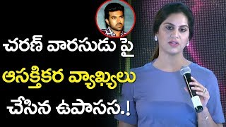 Upasana Kamineni Shocking Comments||Hero Ram Charan Wife Upasana||Upasana Kamineni Exclusive Story