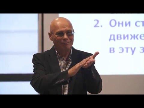 Prof. Sergiej Batieczko W Warszawie! Cz. 2