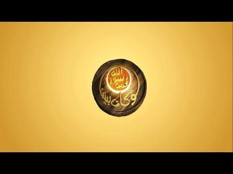 Innocence Of Muslims - Prophet Muhammad