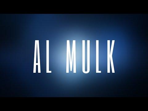 Surah 67 Al Mulk (The Kingdom) Quran Recitation