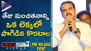 Siva Koratala Talks about Sai Dharam Tej Character | Jawaan Movie Pre Release Event | Mehreen