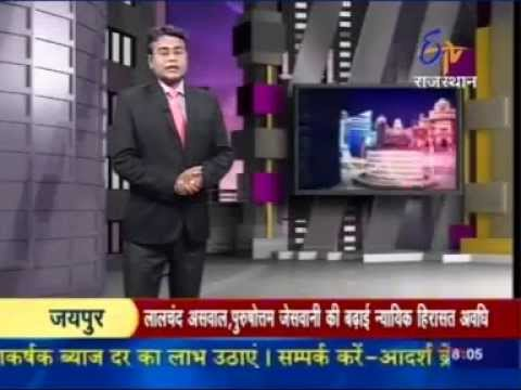 National Award for Disability Icon & Child Prodigy @ Hridayeshwar Singh Bhati