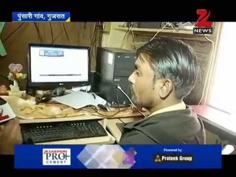 DNA: Zee Media Exclusive - Punsari, India's No 1 village