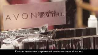 Макияж Ирины Шейк от Avon на New York Fashion Week 2014 http://avonpeter.ru/